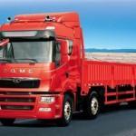 Xe tải camc có những loại nào?