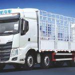 Xe tải chenglong 4 chân vận hành rất khỏe và bền bỉ