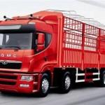 Những mẫu xe tải camc mới nhất 2015
